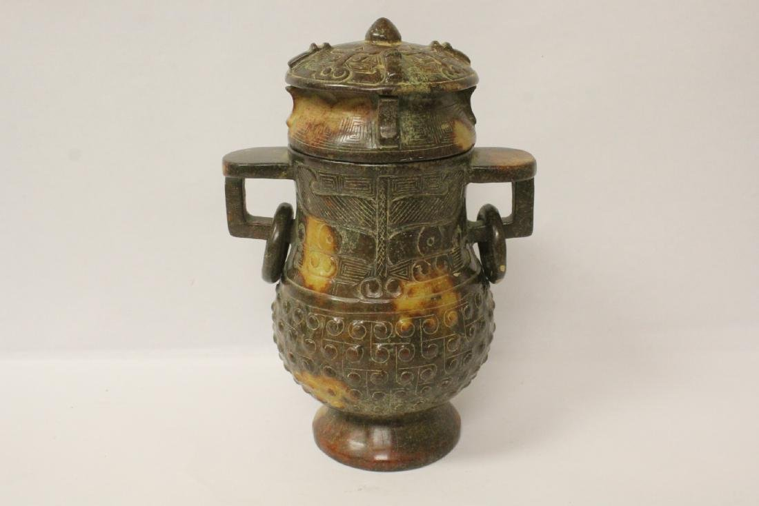 Jade carved archaic style covered jar