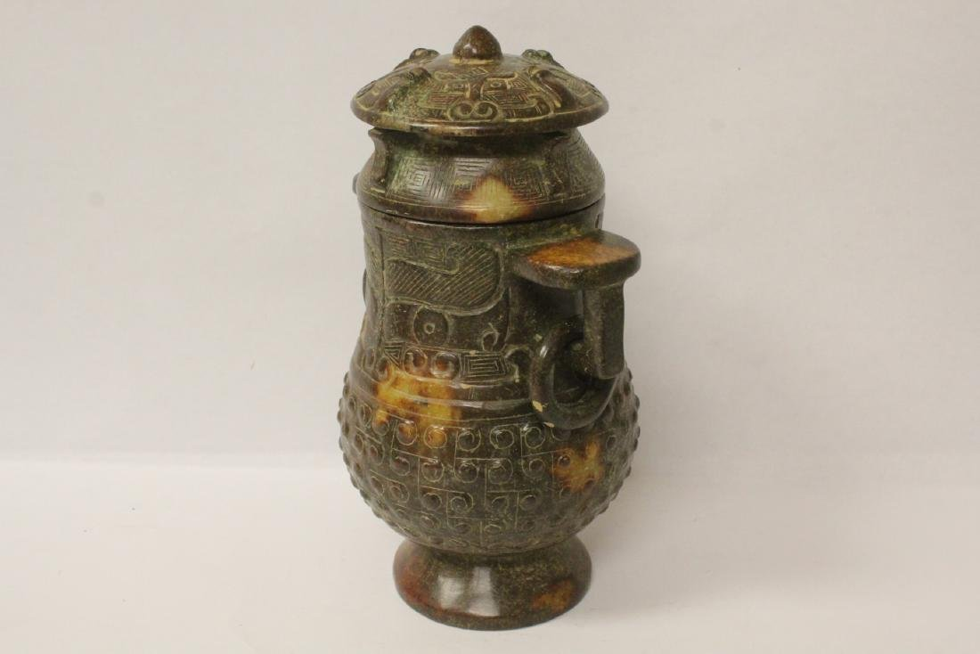 Jade carved archaic style covered jar - 3