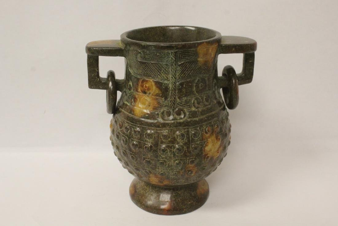 Jade carved archaic style covered jar - 5
