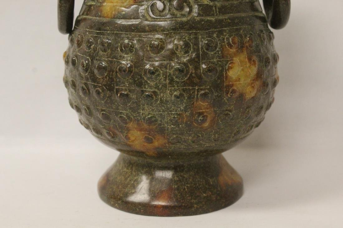 Jade carved archaic style covered jar - 7