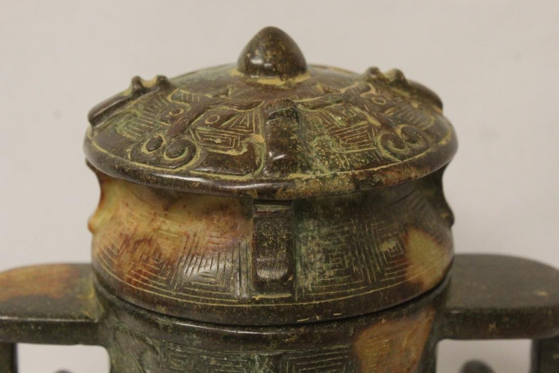 Jade carved archaic style covered jar - 8
