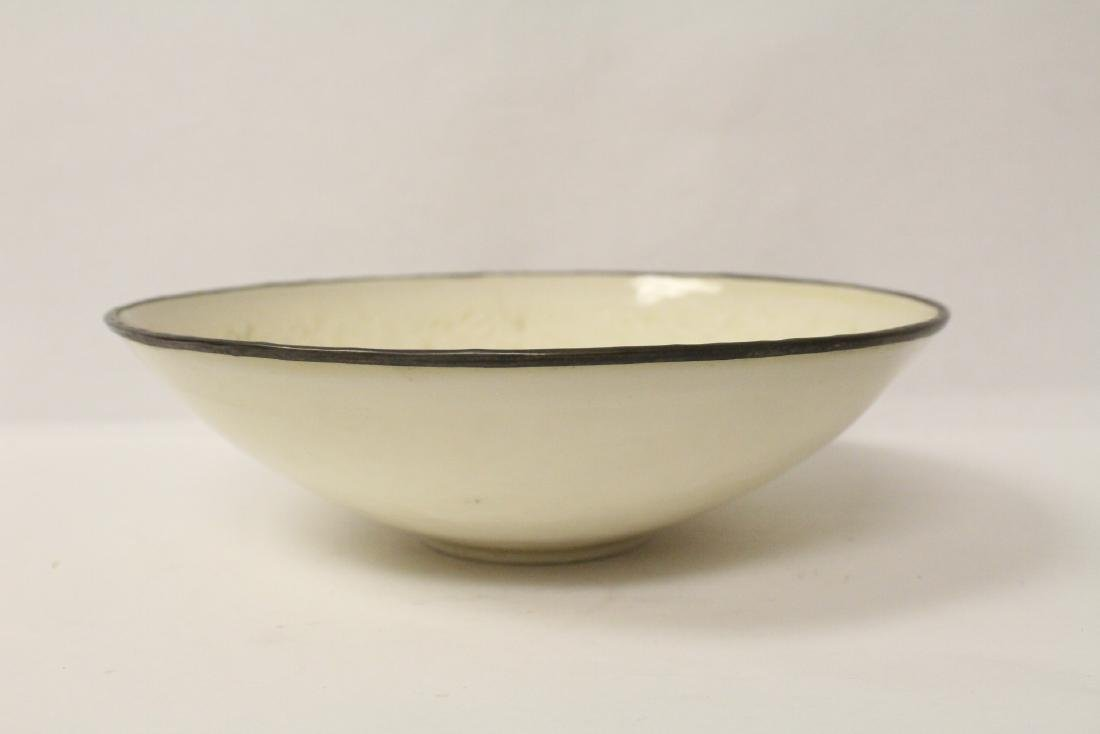 Chinese Song style white porcelain bowl - 2