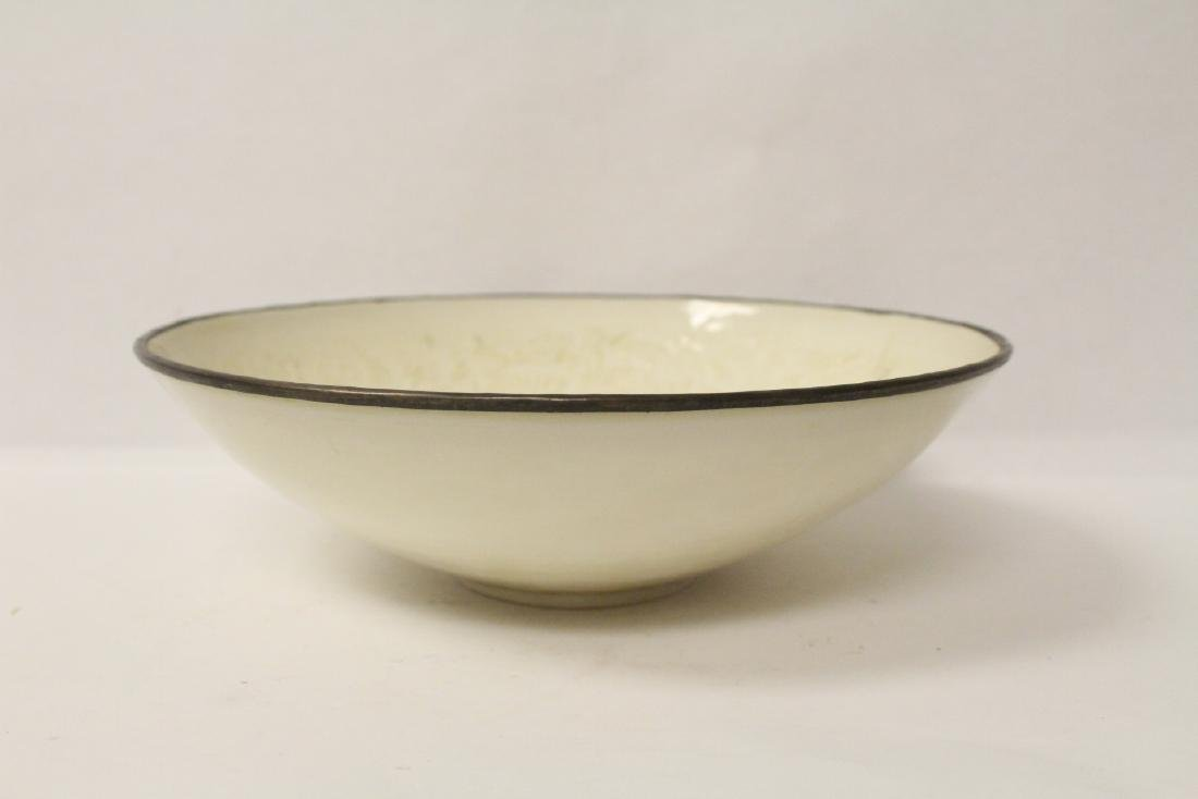 Chinese Song style white porcelain bowl - 3