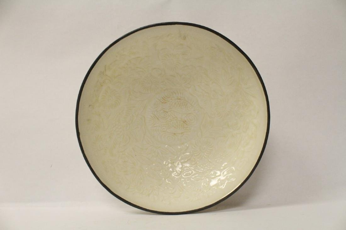 Chinese Song style white porcelain bowl - 5