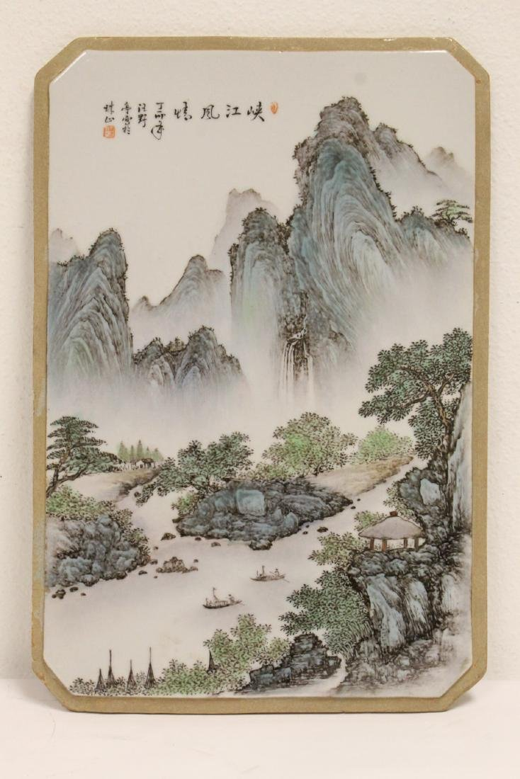 Pair Chinese famille rose porcelain plaques - 6