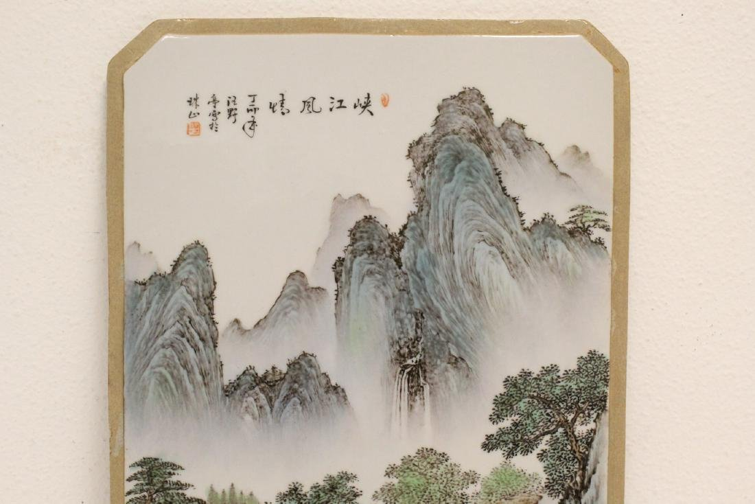 Pair Chinese famille rose porcelain plaques - 7