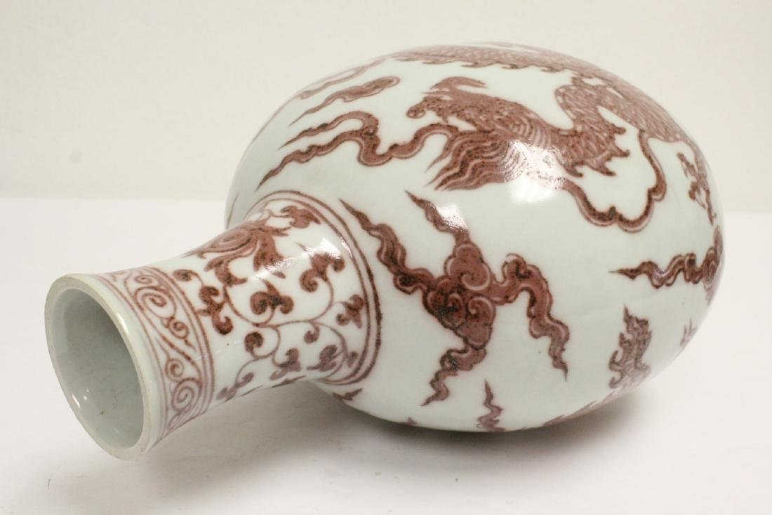 Chinese red and white wine flask - 10