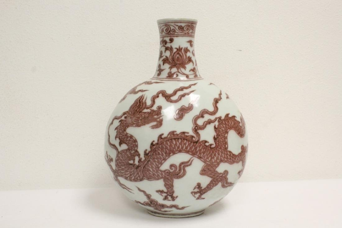 Chinese red and white wine flask