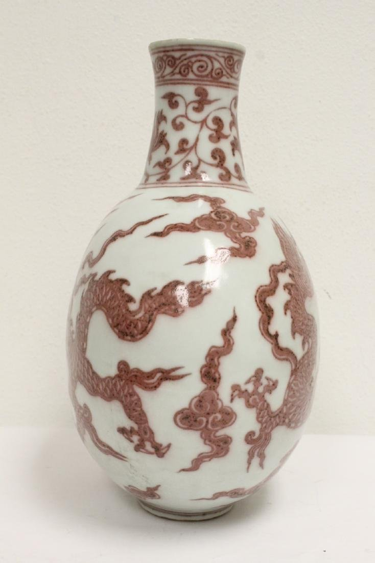 Chinese red and white wine flask - 2