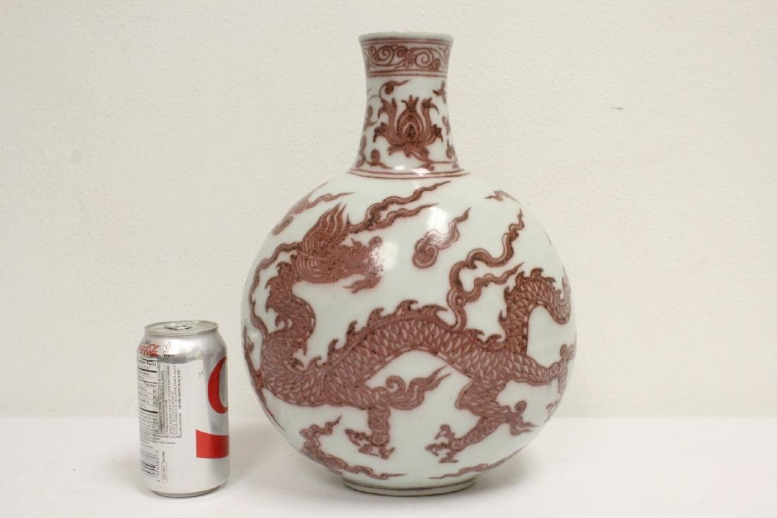 Chinese red and white wine flask - 3