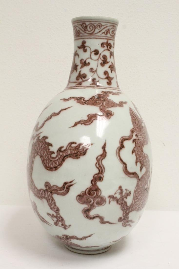 Chinese red and white wine flask - 4