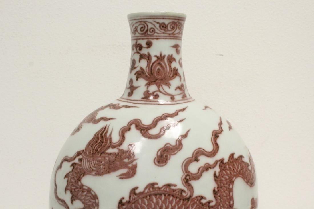 Chinese red and white wine flask - 6