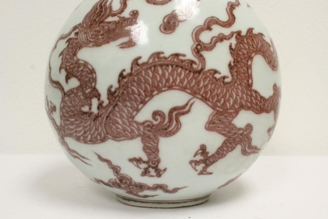 Chinese red and white wine flask - 7