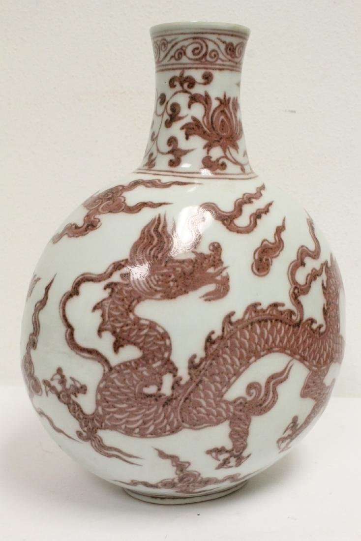 Chinese red and white wine flask - 8
