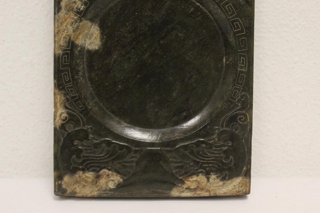 Chinese jade stone inkwell - 3