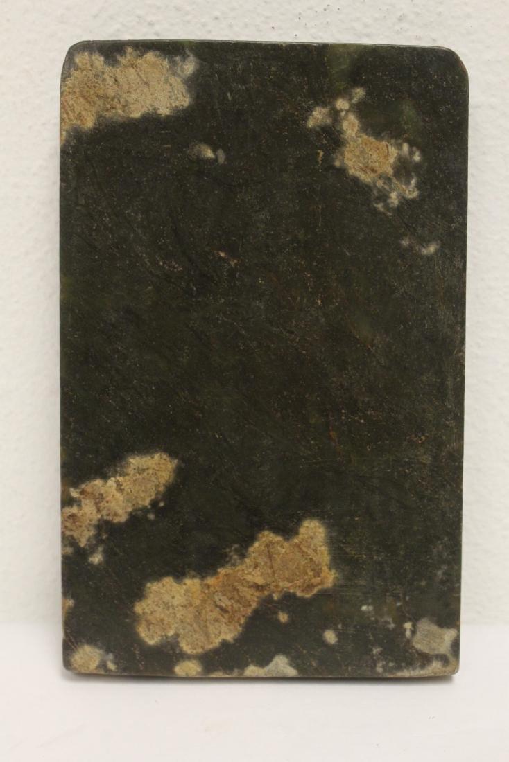 Chinese jade stone inkwell - 4