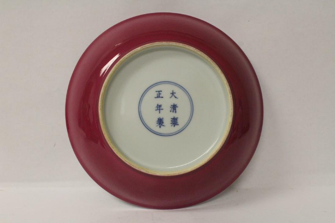 Chinese peach red porcelain plate - 6