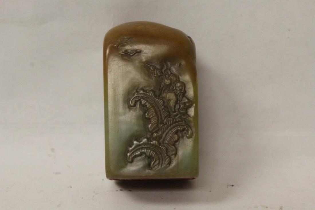 Fine Chinese shoushan stone seal
