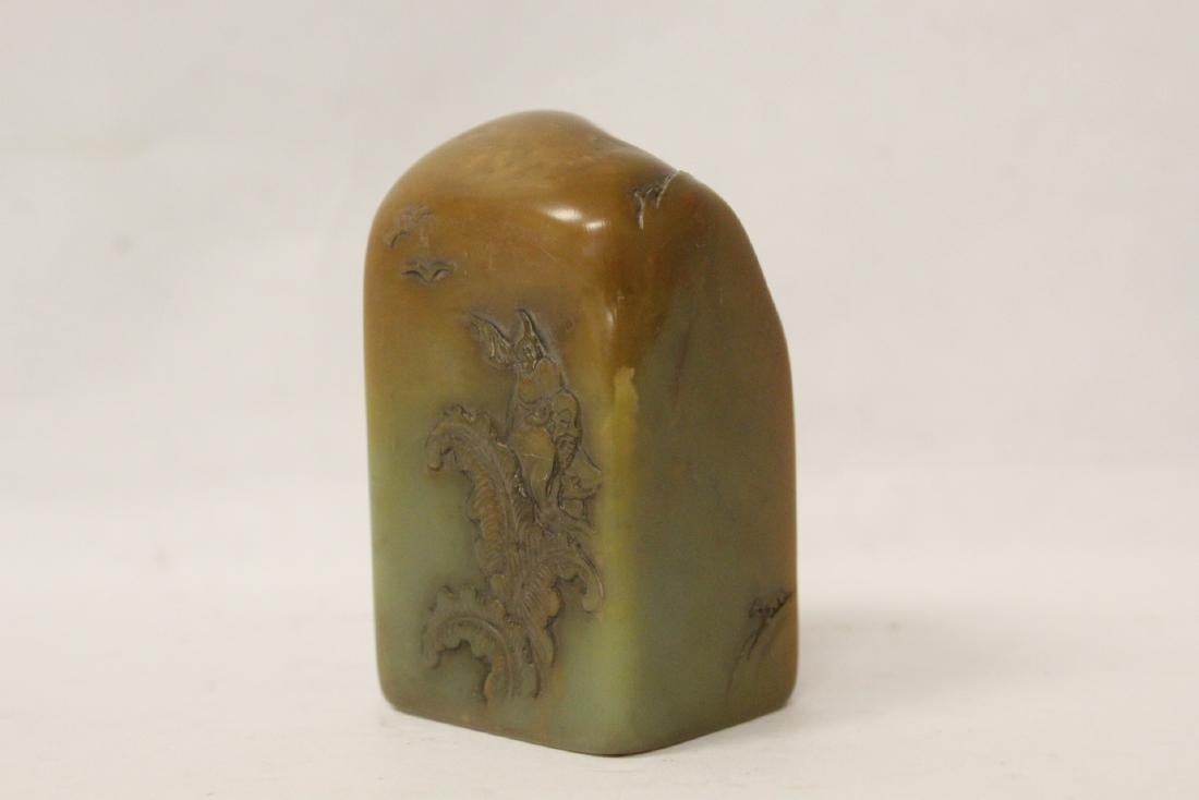 Fine Chinese shoushan stone seal - 2