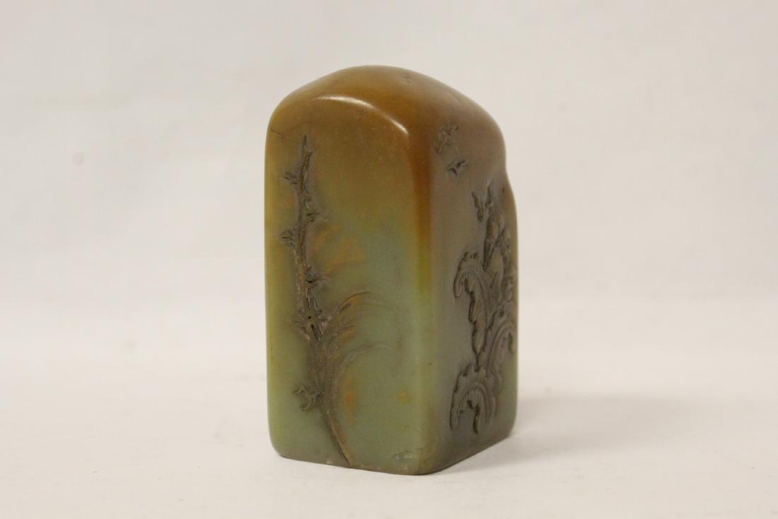 Fine Chinese shoushan stone seal - 6