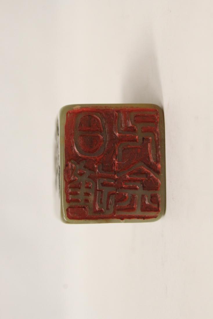 Fine Chinese shoushan stone seal - 7