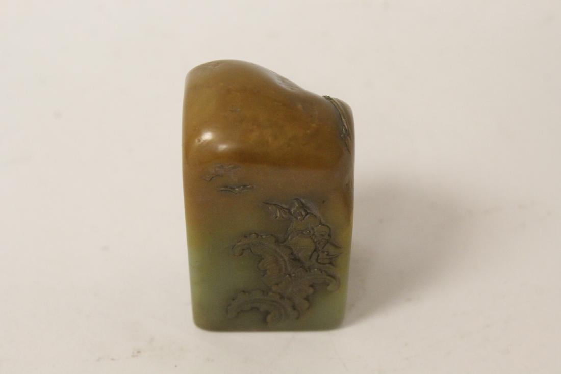 Fine Chinese shoushan stone seal - 9