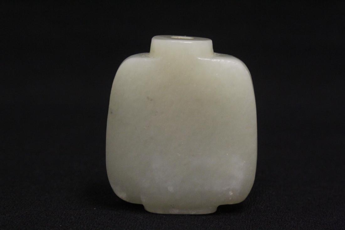 A jade snuff bottle & a Peking glass snuff bottle - 10