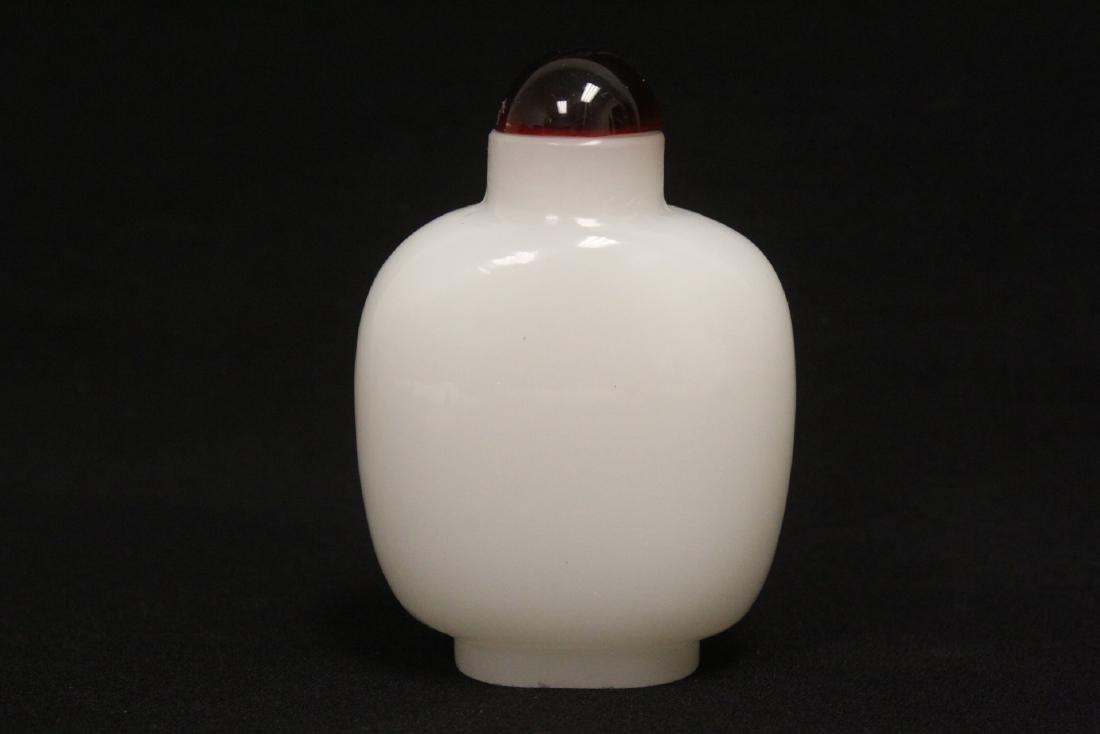A jade snuff bottle & a Peking glass snuff bottle - 7