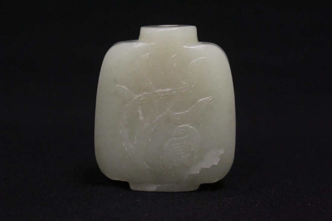 A jade snuff bottle & a Peking glass snuff bottle - 9