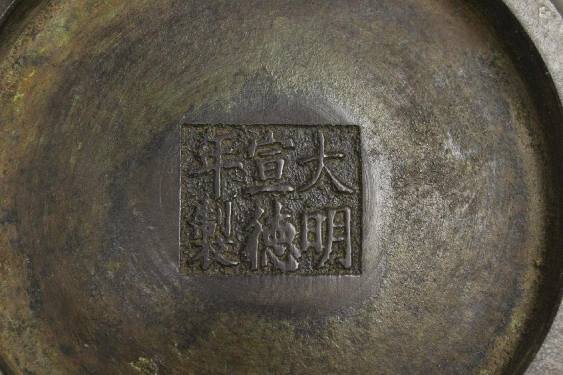 Chinese bronze open censer - 10