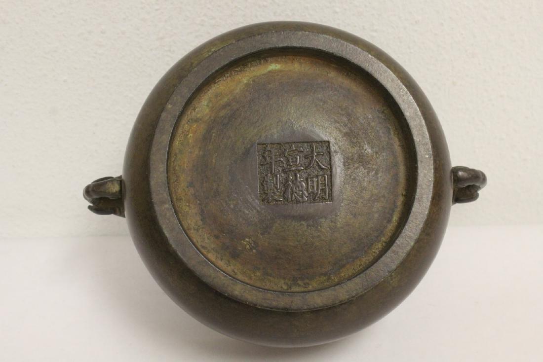 Chinese bronze open censer - 9