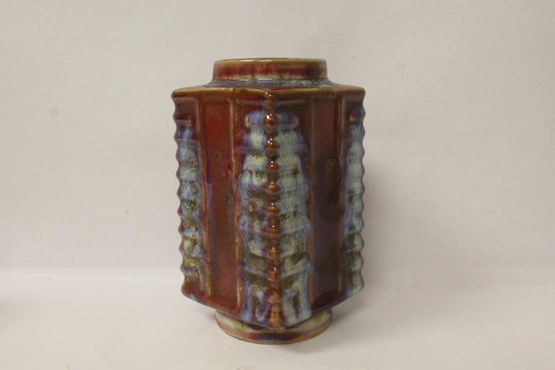 Chinese red glazed vase in the form of zong - 2