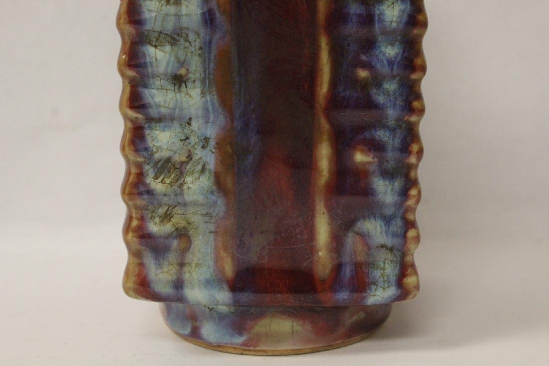 Chinese red glazed vase in the form of zong - 5