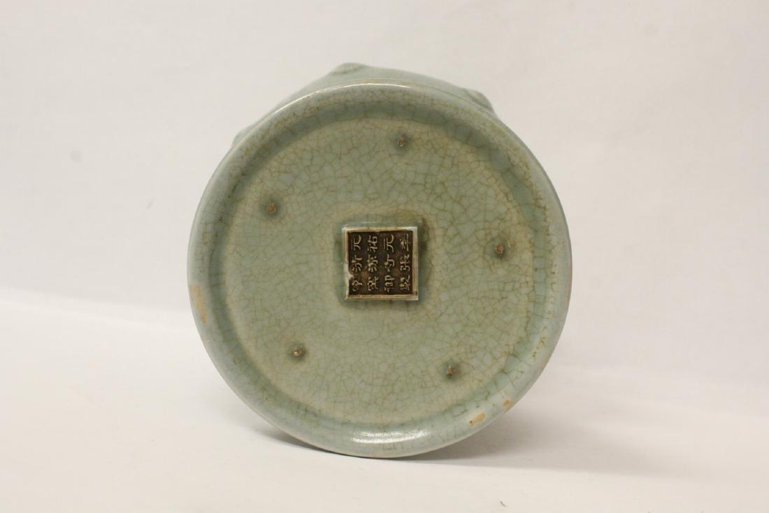 Chinese celadon censer - 10