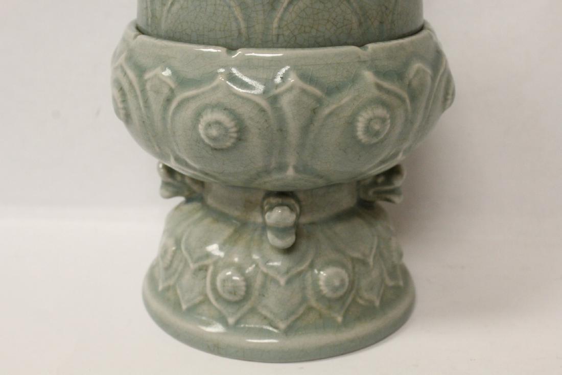 Chinese celadon censer - 2