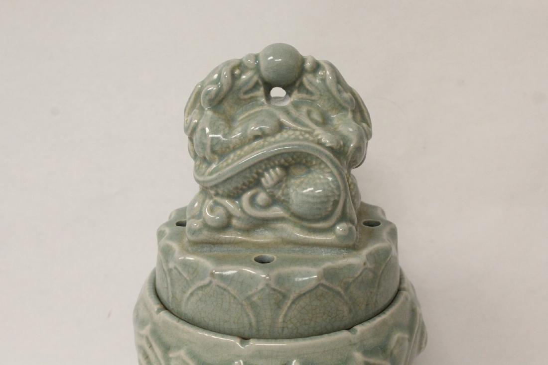 Chinese celadon censer - 3