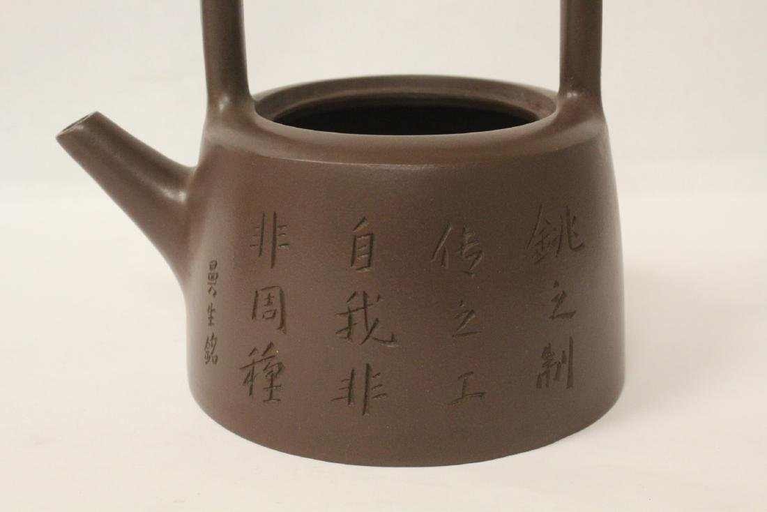Chinese Yixing teapot - 7