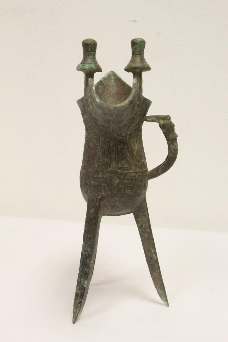 Archaic style bronze wine cup - 2