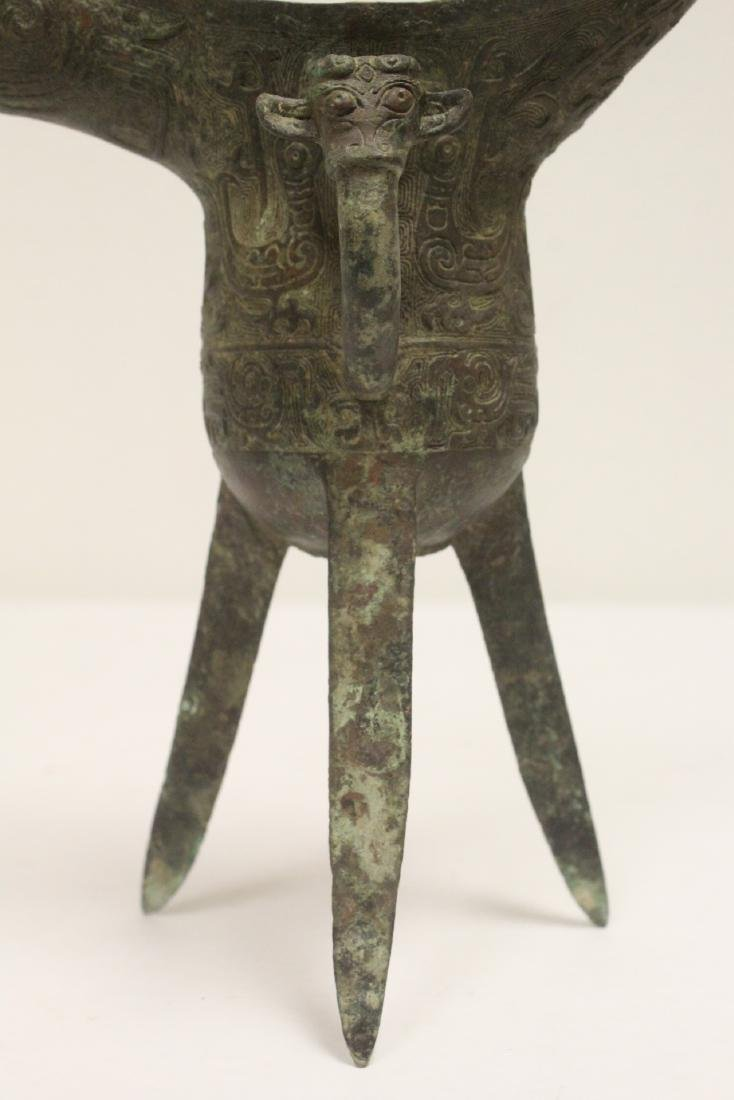 Archaic style bronze wine cup - 7
