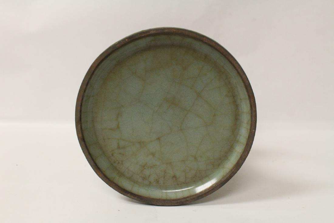 Song style porcelain jar - 9