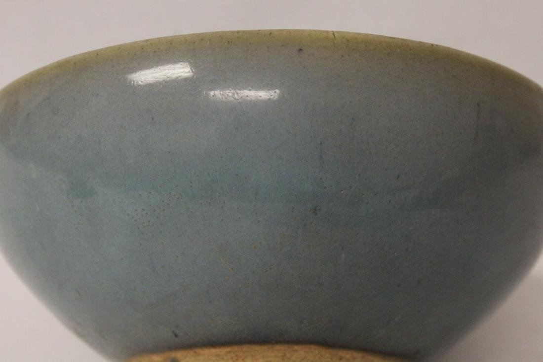 Song style porcelain bowl - 9