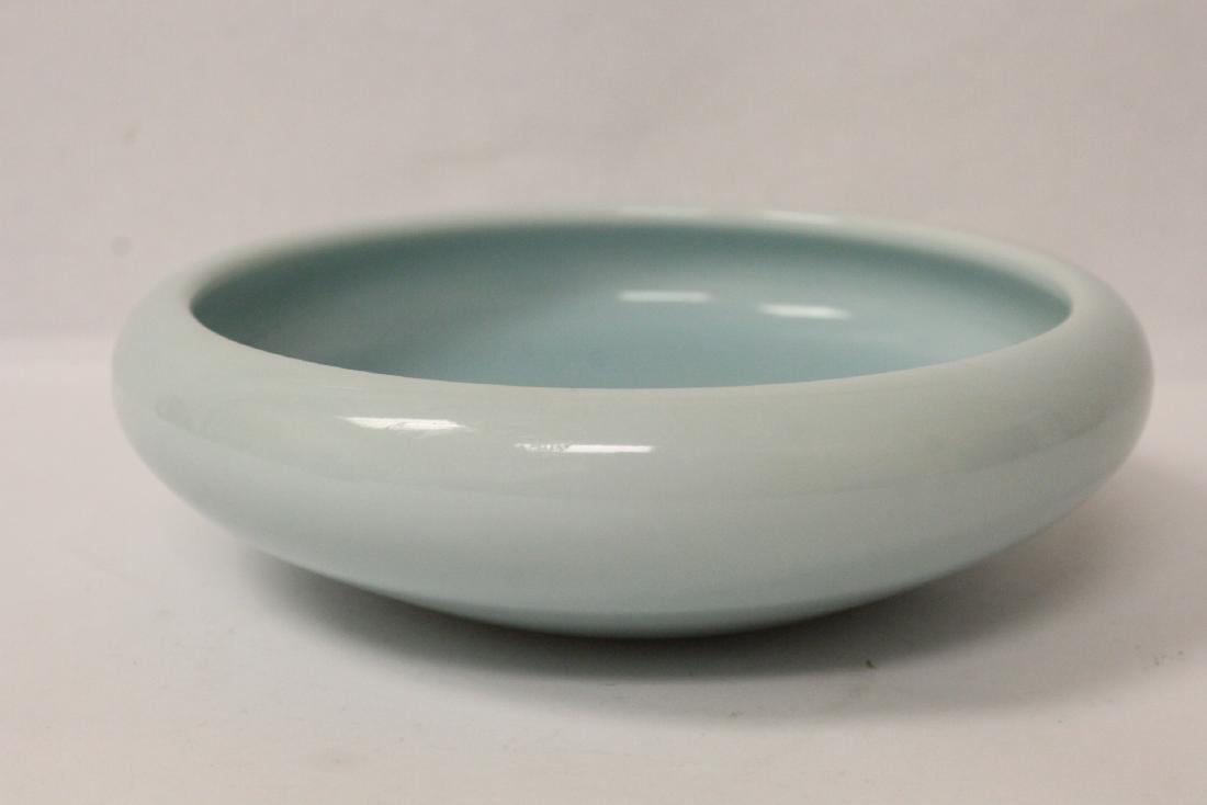 Chinese sky blue glazed brush wash