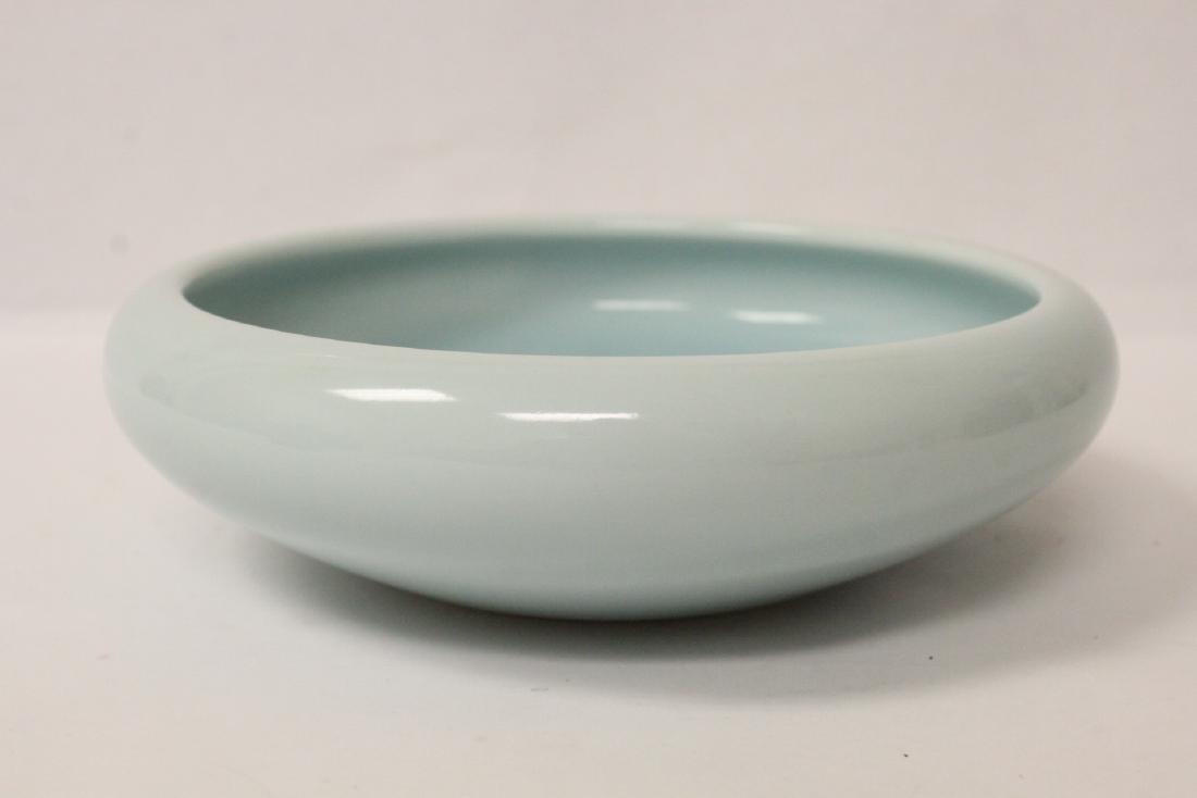 Chinese sky blue glazed brush wash - 2