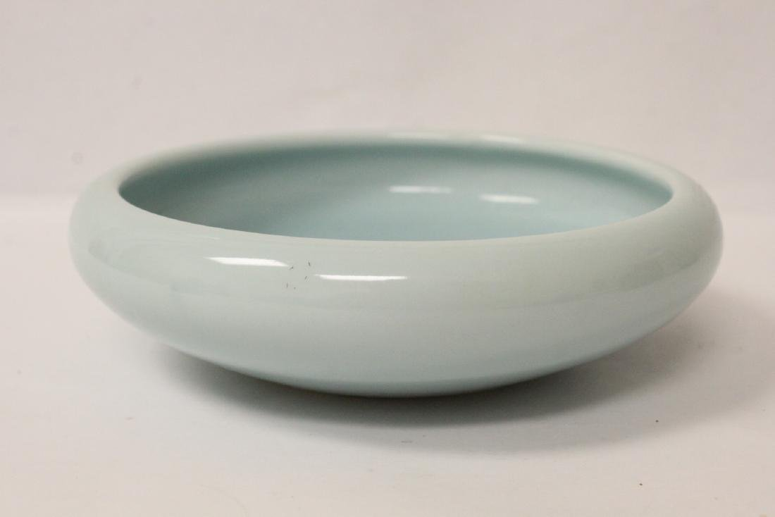 Chinese sky blue glazed brush wash - 3