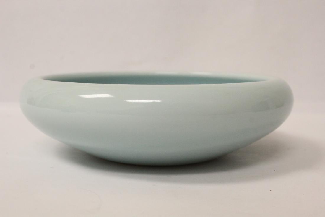 Chinese sky blue glazed brush wash - 4