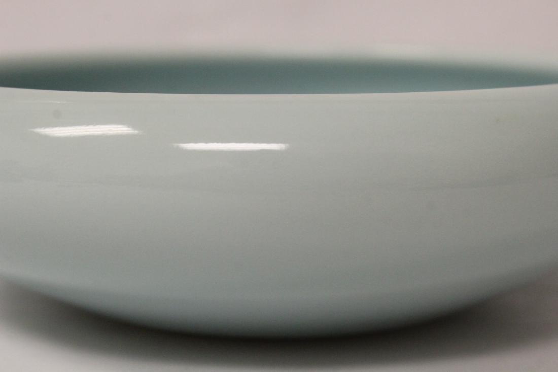 Chinese sky blue glazed brush wash - 5