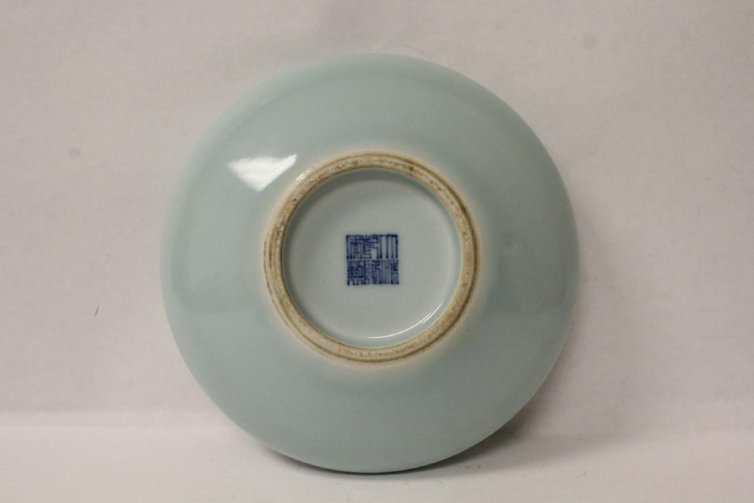 Chinese sky blue glazed brush wash - 7