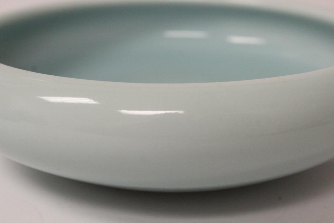 Chinese sky blue glazed brush wash - 9