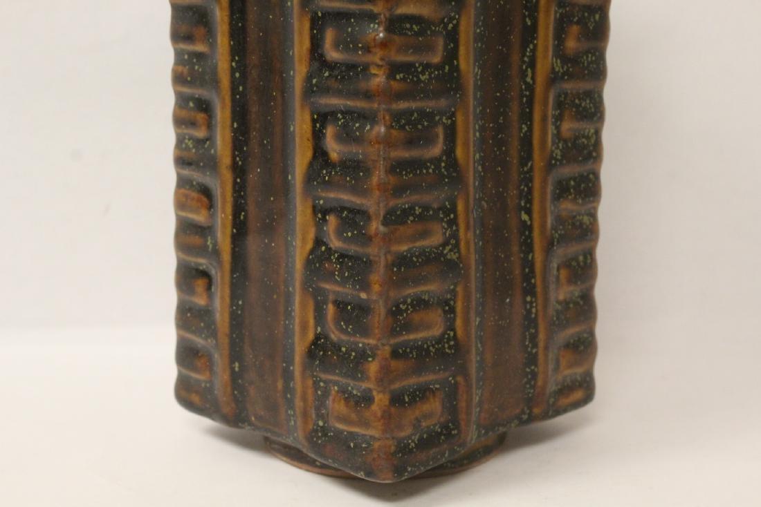 Chinese brown glazed square porcelain vase - 7
