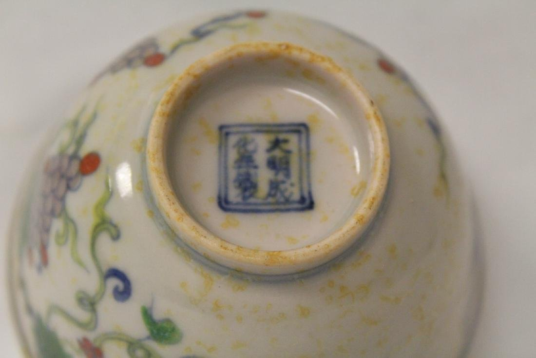 2 wucai porcelain tea bowls - 10